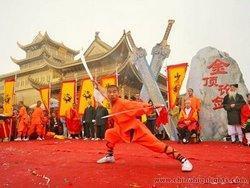 China Sichuan Emei International Wushu Festival