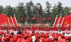 China Red Tourism and Cultural Festival