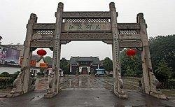 Jingzhou Travel Guide