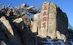 Mount Tai Travel Guide