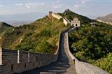 The Seven Most Significant Historical Sites in China