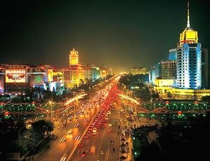 Beijing's Trendiest Nightlife