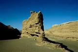 Desert Discovery at Yadan Landform Park