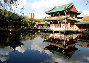 Cuihu Park
