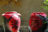 China Folk Culture Village