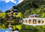Free time in Lijiang