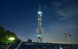 the night view of Canton Tower
