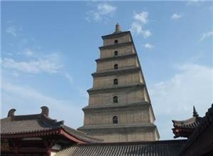 the Wild Goose Pagoda in Xian