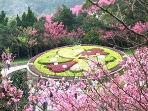 Yangmingshan National Park Yangmingshan National Park