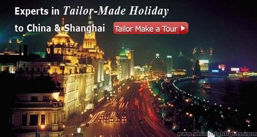 Shanghai Tailor-Made Tour