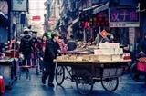 Muslim Street