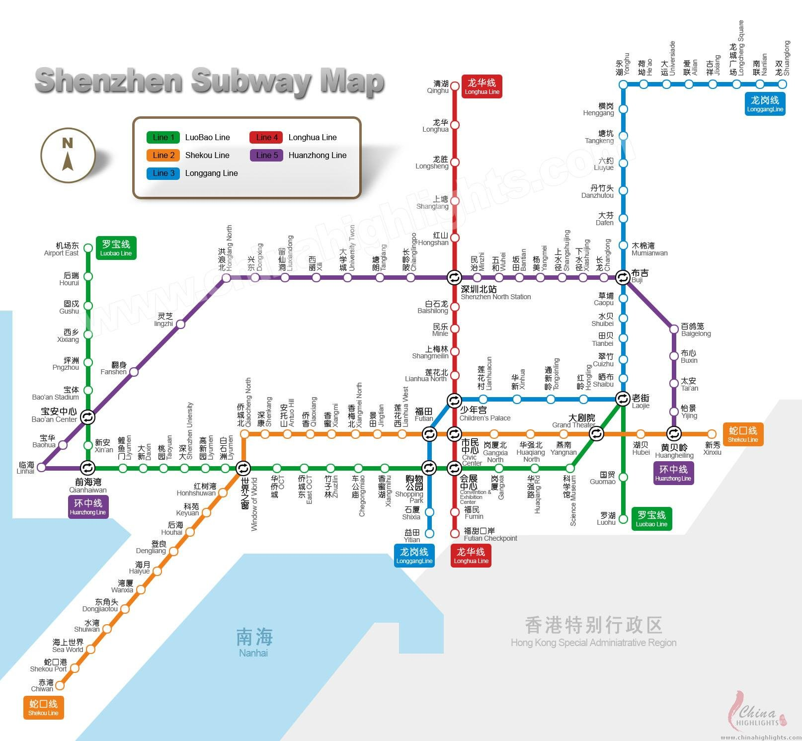 Hangzhou Subway Map English.Shenzhen North Railway Station A Bullet Train Station