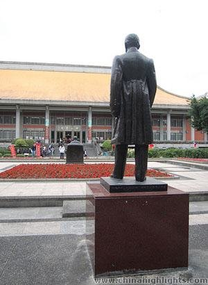Sun Yat-sen Memorial Hall of Guangzhou