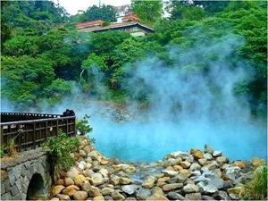 Beitou Geothermal Valley