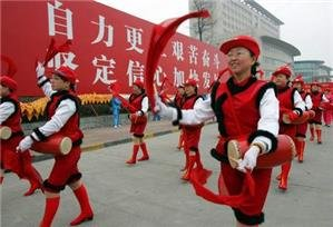 Top 10 Traditional Chinese Festivals