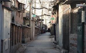 A Beijing hutong