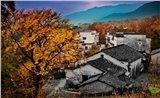 Tachuan Village