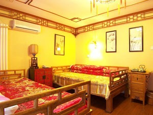 China family hotel Beijing Double Happiness Courtyard Hotel