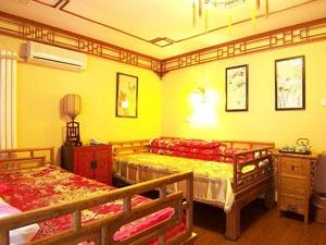 Double  Happiness Courtyard Hotel Beijing