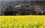 Chengyang Wind and Rain Bridge in Sanjiang