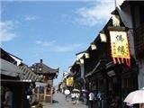Qinghefang Pedestrian Street