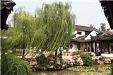 Zhan Yuan Garden(Taiping Kingdom History Museum)