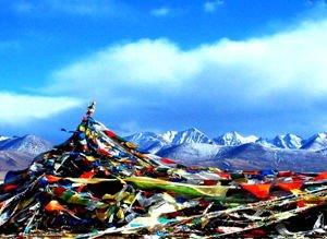 Enter Tibet From Nepal