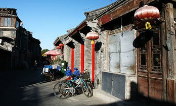Beijing Top Things to Do with Kids