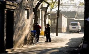 hutong people