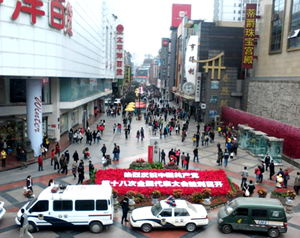 Best Places for Gift Shopping in Chengdu