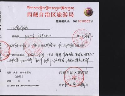 Permesso di ingresso per il Tibet
