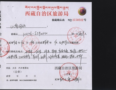 permesso d'ingresso per tibet