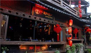 Bars in Lijiang