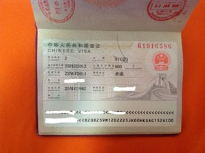 A sample of China visa