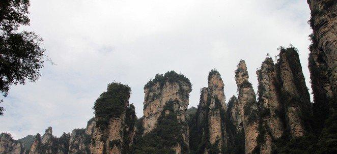 Mount Tianzishan Zhangjiajie
