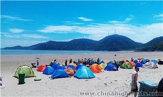 Tantou Island