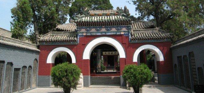 Henan Yuefei Temple