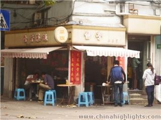 Xuexi Dishes with Rice, Shanghai French Concession
