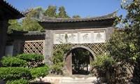 zhu family garden jianshui yunnan