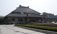 wuhan hubei museum