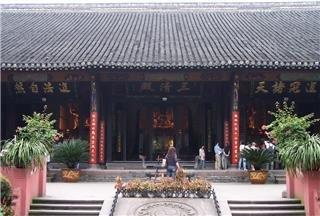 Qingyang Palace Chengdu