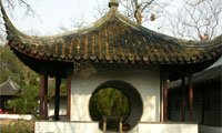 Tour to Suzhou Humble Administrators Garden