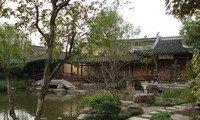 shen garden shaoxing