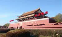 Tour to Tiananmen