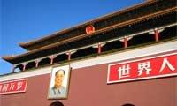 Beijing Tiananmen