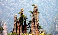 tianzishan mountain