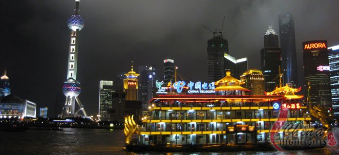 Tour to the Bund