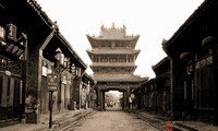 Tour to Pingyao