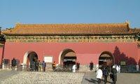 Beijing Changling