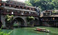 fenghuang ancient town hunan